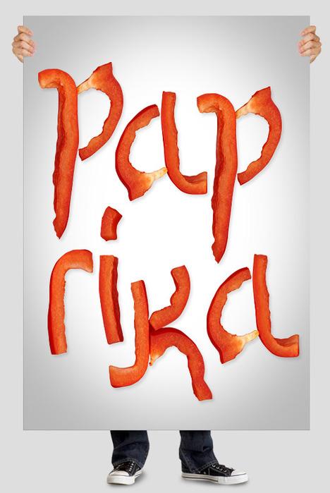 paprika-poster (468x700, 76Kb)