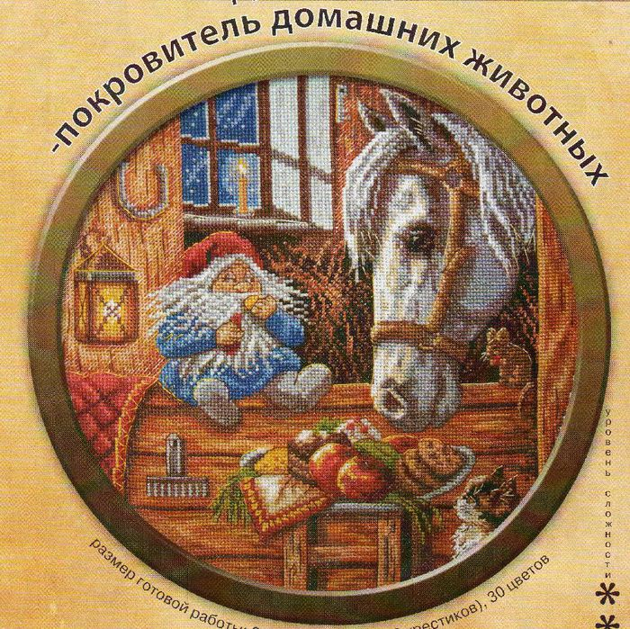 4740524_Domoipokrovitel_domashnih_jivotnih__ (700x699, 177Kb)