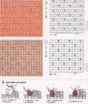 Превью 30_ (150x178, 10Kb)