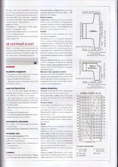 VK0066 (495x700, 153Kb)