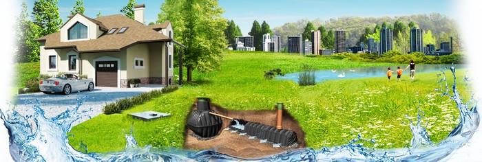 Современные био методы очистки сточных вод для частных домов и дачных коттеджей