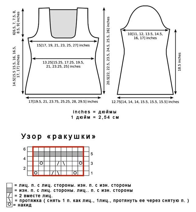 зелен.пуловер4 (645x700, 76Kb)