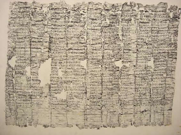 Восстановленный текст одного из папирусов.