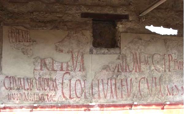 Граффити. Улица Изобилия. Помпеи