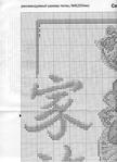 Превью Схема 1 (508x700, 288Kb)