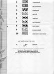 Превью Описание 2 (510x700, 169Kb)