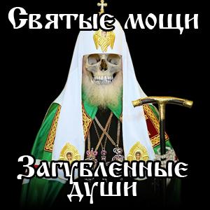 svyatmoshi (300x300, 95Kb)