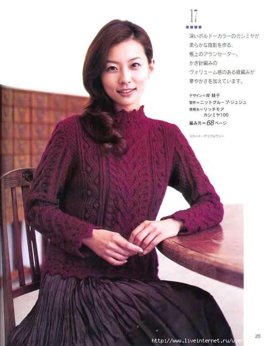 1 Let's Knit Series 13 M-L 2 (547x700, 147Kb)