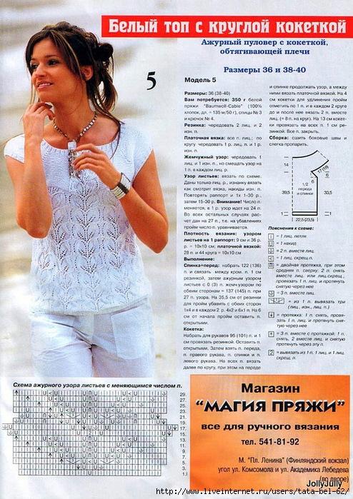 3863677_PYLOVER_SO_SPYShENNIMI_PLEChAMI (494x700, 347Kb)