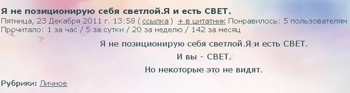 3433000_045445 (700x187, 110Kb)