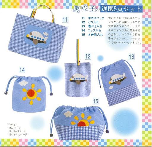 Как сшит сумку для детей 357