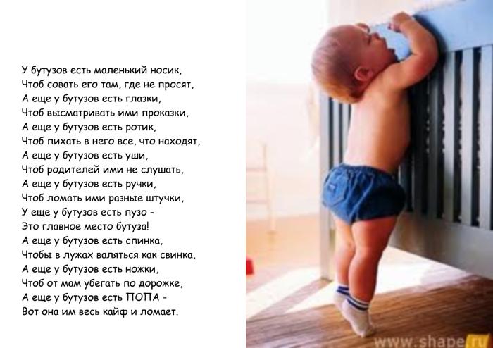 Noneь (700x494, 210Kb)