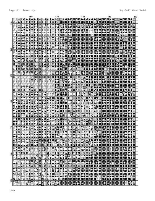 131 (540x700, 271Kb)
