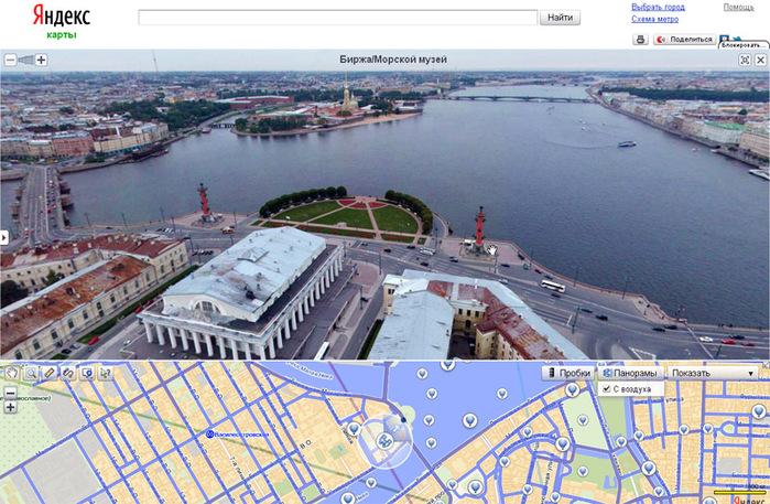 Yandex (700x457, 176Kb)