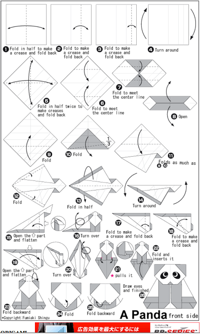 Как сделать панду из бумаги оригами