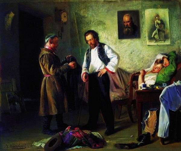 Художник продающий старые вещи татарину Мастерская художника 1865 (600x500, 66Kb)