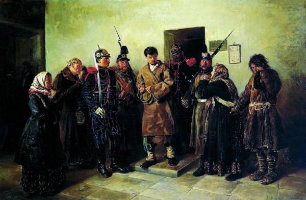 Осужденный 1879 (600x392, 58Kb)
