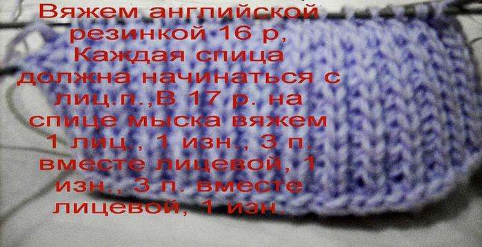 291901-3d642-48275912-m750x740-u4649d (700x358, 114Kb)