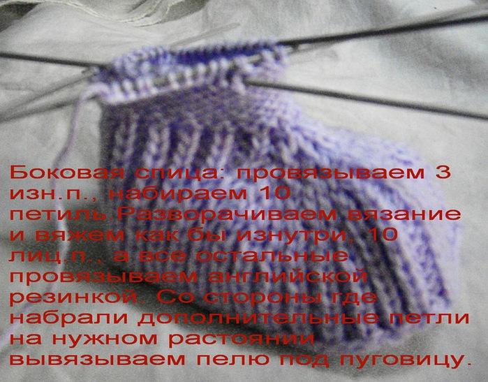 291901-b6a11-48275917-m750x740-u7f584 (700x547, 153Kb)