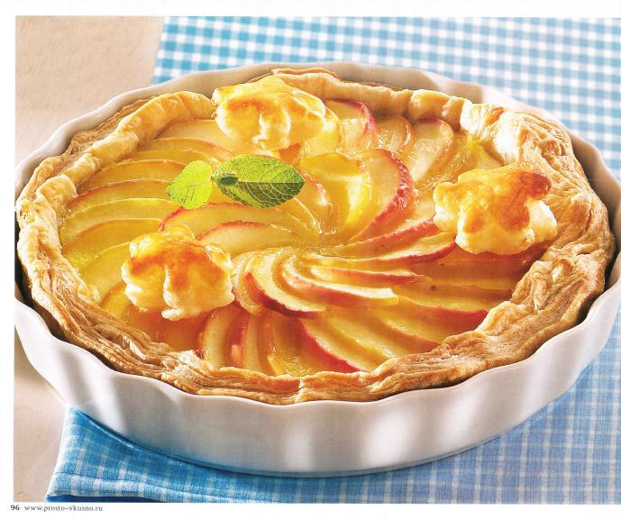 427Открытый пирог с яблоками из слоеного теста рецепт