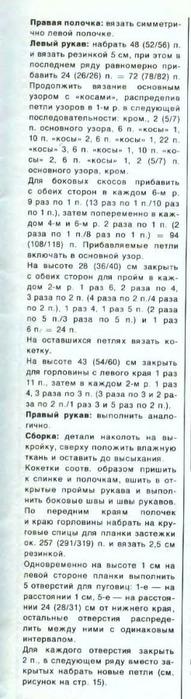 кц4 (191x700, 67Kb)