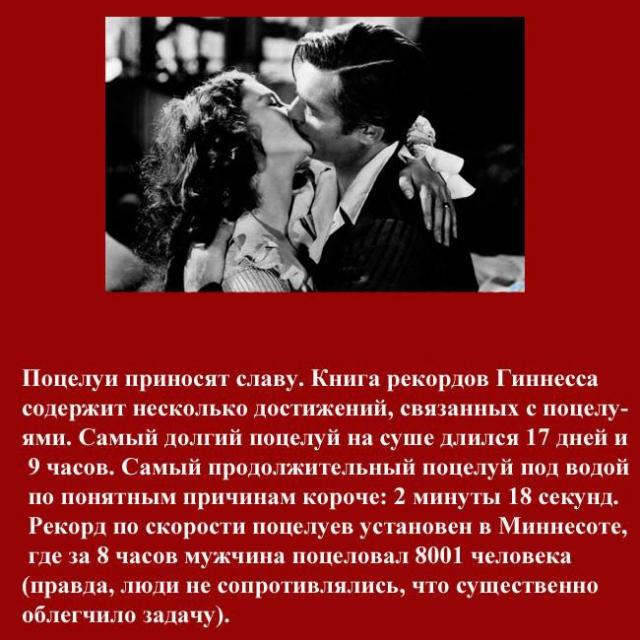 1327606615_kiss_170 (640x640, 247Kb)