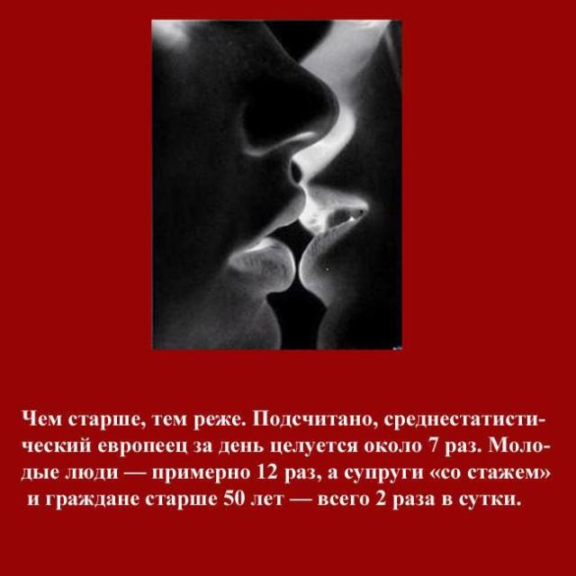 1327606646_kiss_150 (640x640, 129Kb)