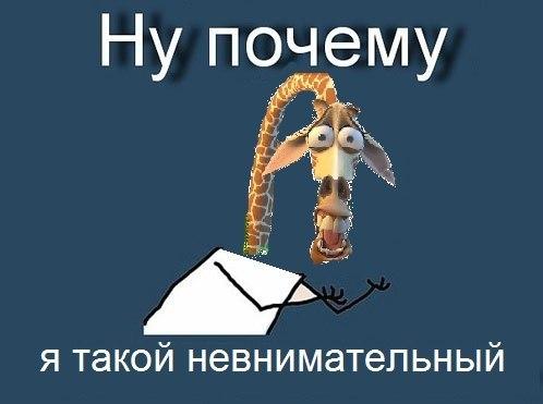 внимание (498x371, 26Kb)