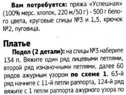 4403711_krestplatsicami1 (252x190, 30Kb)