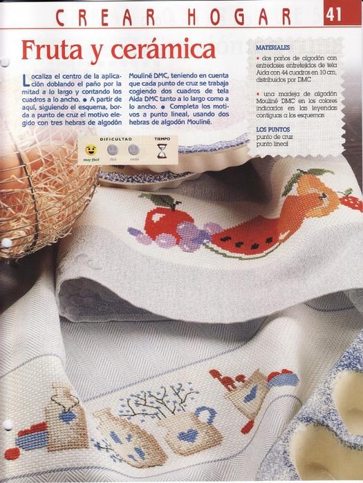 PuntoCruz.RBA.16_0006-2 (525x700, 336Kb)