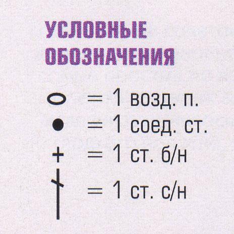 4403711_1643_1328083322 (464x465, 47Kb)