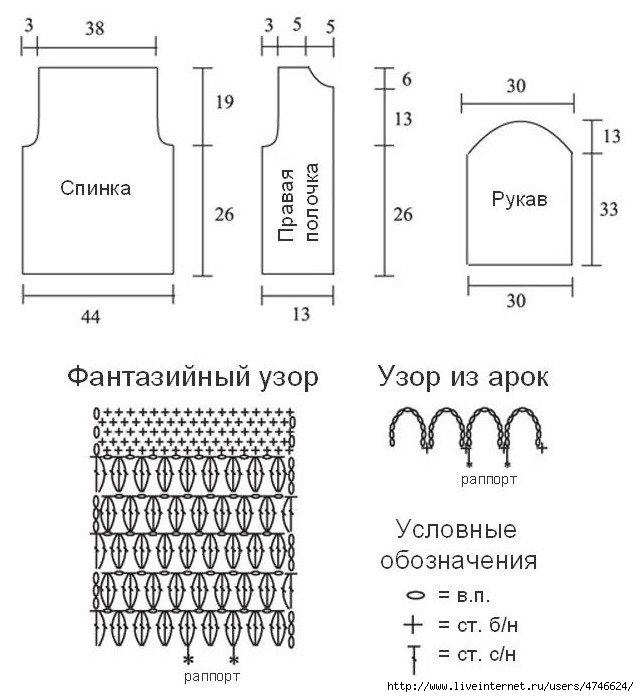 жакет маркиза3 (639x697, 155Kb)