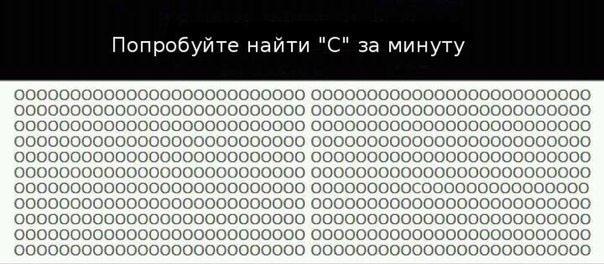 загадки на внимание/1328125279_bukva_S (604x264, 79Kb)