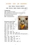 Превью КУСОЧЕК СЫРА1 (495x700, 139Kb)