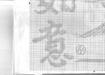 Превью Схема 3 (700x495, 237Kb)