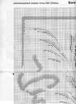 Превью Схема 1 (507x700, 276Kb)