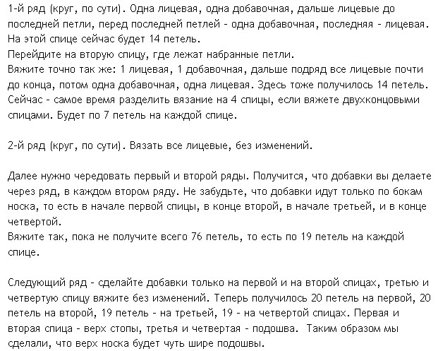 http://img1.liveinternet.ru/images/attach/c/2/83/61/83061595_large_4683827_20120202_100932.jpg