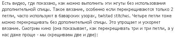 4683827_20120202_101103 (601x130, 38Kb)