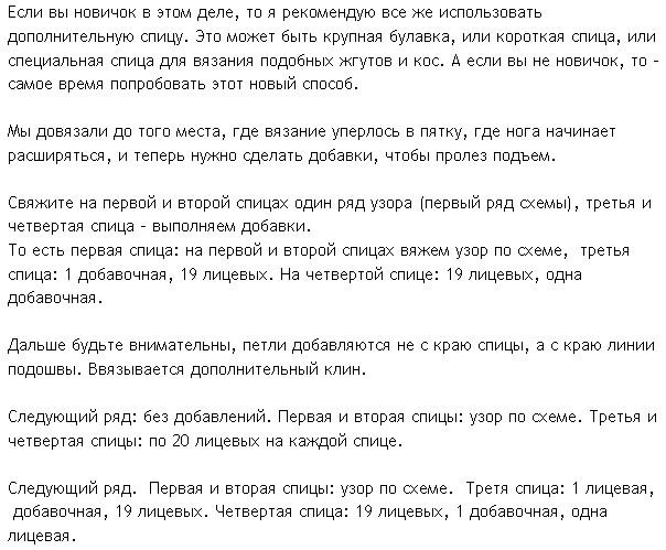 http://img1.liveinternet.ru/images/attach/c/2/83/61/83061601_large_4683827_20120202_101143.jpg