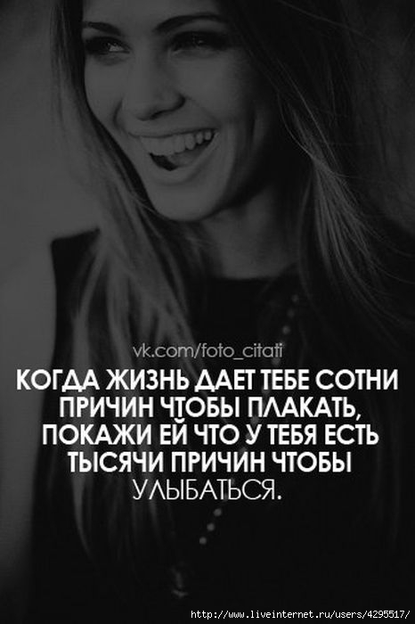 цитаты/4295517_1328174602_quote_03 (466x700, 109Kb)
