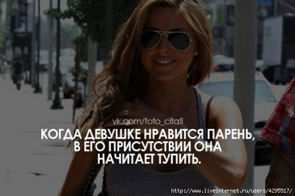 цитаты/4295517_1328174644_quote_16 (600x399, 101Kb)