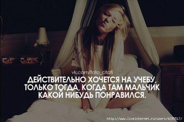 цитаты/4295517_1328175038_quote_43 (600x399, 98Kb)