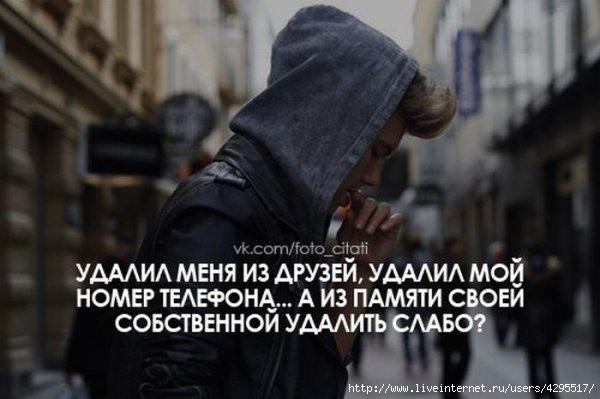 цитаты/4295517_1328175073_quote_39 (600x399, 103Kb)