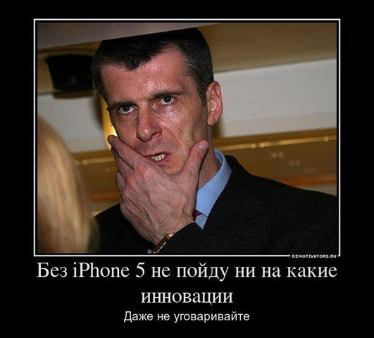 ���������, ������, ����, ���������, ������ 2012, ������, �������, �������, ������, �����������/4790196_s640x48d0 (531x480, 37Kb)