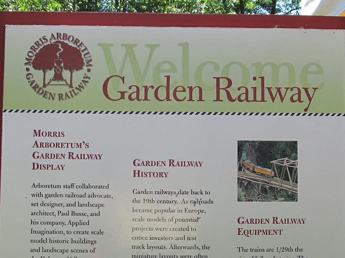 Общественный парк Morris Arboretum, Филадельфия 18503