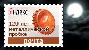 3736819_probka (173x98, 10Kb)
