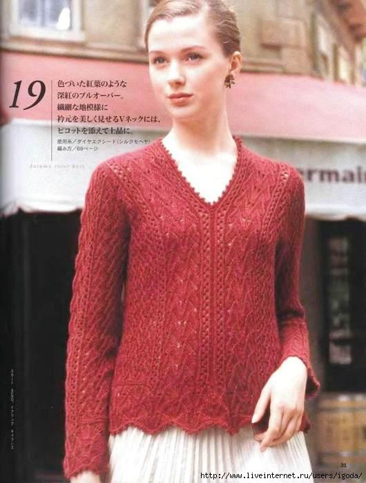 1 Let's Knit Series NV4234 11 Elegance Knit (530x700, 155Kb)