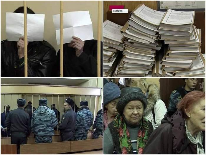 Мошенники обманывали пенсионеров. Суд над бандой в Москве
