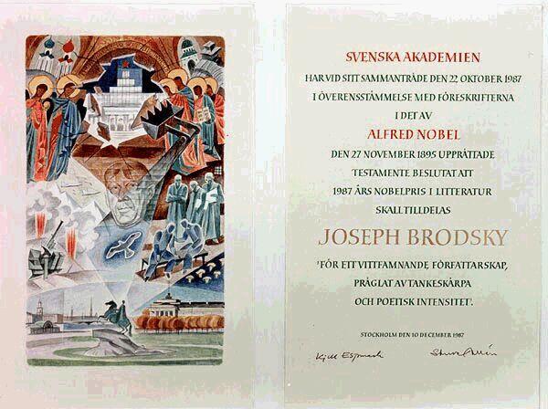 4514961_diplom_layreata_Nobelevskoi_premii (600x448, 59Kb)