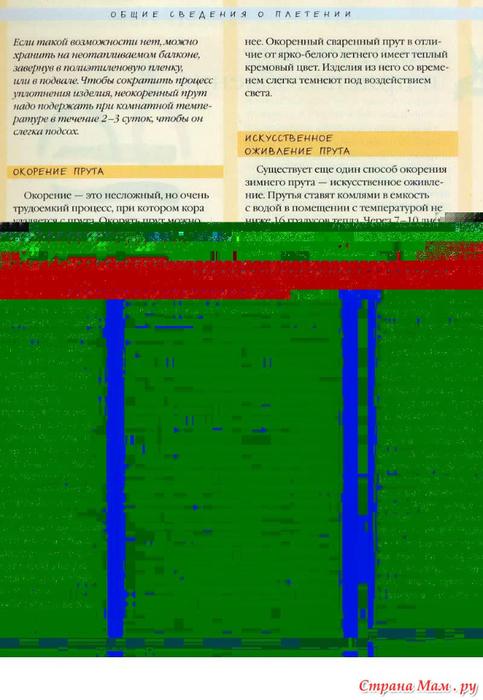 3612494_71662 (483x700, 350Kb)